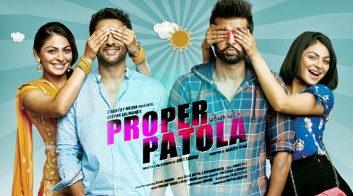 Proper Patola November 28, 2014