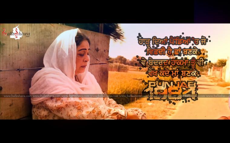 Kirron Kher   Punjab 1984