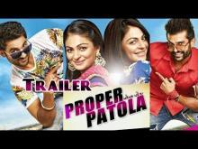 Official Trailer | Proper Patola