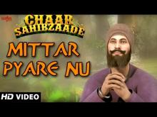 Mittar Pyare Nu   Chaar Sahibzaade