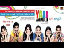 Yaar Anmulle | Full Movie
