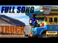 Truck   Ravinder Grewal