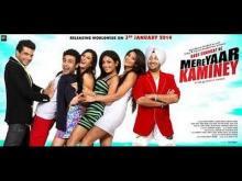 Mere Yaar Kaminey | Full Punjabi Movie