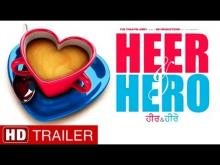Heer And Hero (2013) - Official Trailer