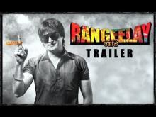 Trailer | Rangeelay
