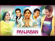 Panjaban   Full Movie