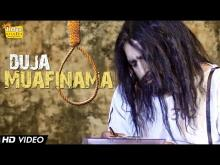 "Vinaypal Buttar ""Duja Muafinama"" 