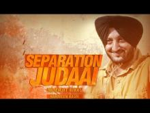Judaai | Inderjit Nikku | Harmeen Kaur