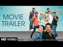 Trailer | Dil Vil Pyaar Vyaar