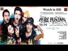 Pure Punjabi | Full Movie HD