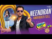 Neendran | Happy Go Lucky | Amrinder Gill